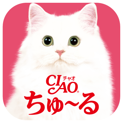 https://www.inaba-petfood.co.jp/ciao-chuuuuuuuuuuru/images/app_icon.png